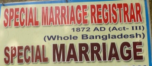 Special Marriage Registration (Hindu, Muslim, Christian, Jewish, Parsi, Buddhist, Sikh or Jaina religion) arranged by Law Thinkers